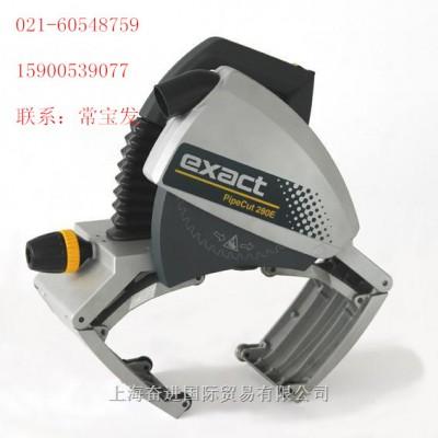 供应Exact 280E切管机,性价比高的重型管道切割机