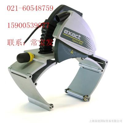 供应Exact360E切管机,工业管道设备专业切割机