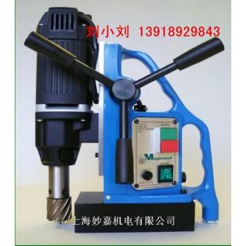 销售电动磁力钻孔机,多功能磁座钻,MD38磁力钻