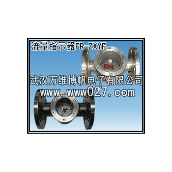 供应消防联动专用法兰式水流指示器 流量观察器