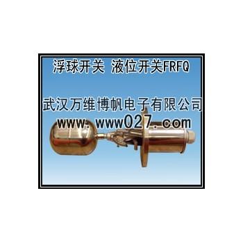 室内消火栓系统专用不锈钢液位计 不锈钢液位浮球开关