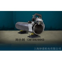 上海现场管道精准焊接坡口倒角一体机PB220E优惠促销中