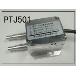 中央除尘设备系统自动化风压传感器