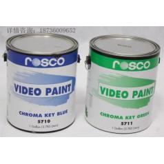 美国进口ROSCO虚拟蓝箱漆专业影视抠像漆