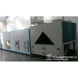 山东格瑞德集团供应屋顶式空调机组直膨机组