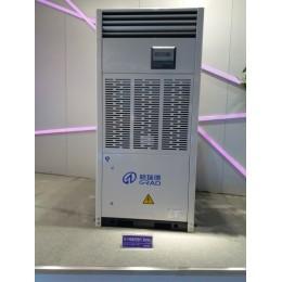 供应山东格瑞德集团恒温恒湿机组精密空调机房空调