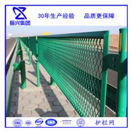 【振兴集团】直销 防眩网 隔离栅 标准规格  高速公路中央防眩目护栏网