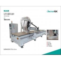 山东凌越数控KS129数控智能孔料机可定制板式家具生产线