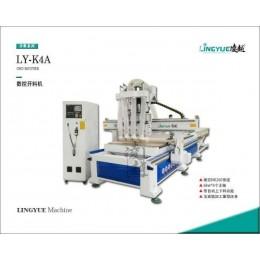 凌越数控LY-K4A木工开料机可定制板式家具生产线