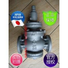 RP-9减压阀_日本阀天减压阀_RP-9蒸汽减压阀
