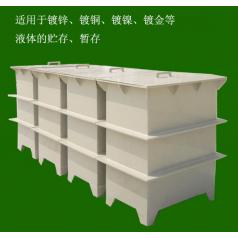 厂家直销 非标定制 各类PP槽子电解槽