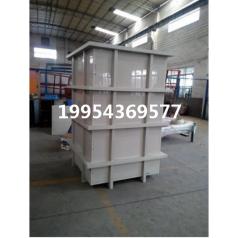 铭泰环保加工定制各种PVC电镀槽耐酸碱PVC槽子