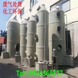 河北PP高效尾气处理设备 PP洗涤塔