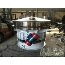 河南新乡直排振动筛厂家设计超声波直排筛型号原理结构