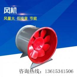 厂家直销消防专用排烟风机,耐高温排烟风机