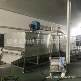 全不锈钢木薯烘干机 地瓜干烘干机 大型多层干燥设备
