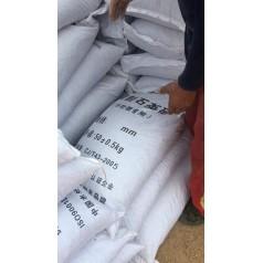 高纯精品石英砂滤料厂家一手货源 价格低 优惠力度大