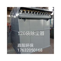 选煤厂粉尘治理设备布袋除尘器实体厂家供应