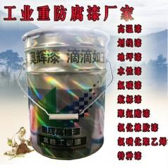 水性金属防锈漆环保水漆专业厂家