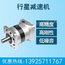 减速机 伺服减速机 减速机厂家 PLF060-L3-80 配三菱/松下/安川