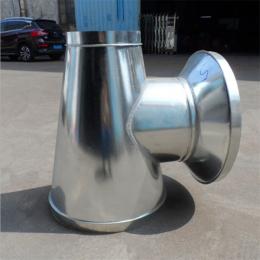 厂家批发异形三通风管 镀锌螺旋圆风管 螺旋烟囱管