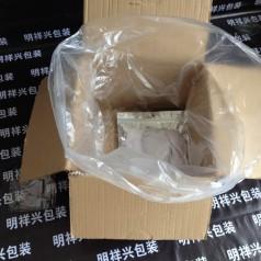 厂家直销方底袋平口袋片膜防尘防潮加大加厚高压低压可定制可印刷