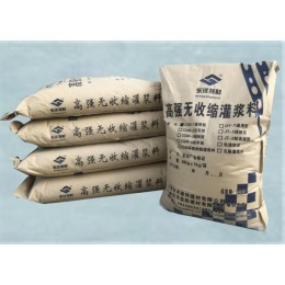 灌浆料厂家天津灌浆料设备基础灌浆高强无收缩灌浆料