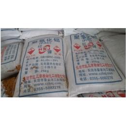 聚合氯化铝 广西 水处理聚合氯化铝 混凝剂