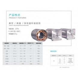 供应高低温试验箱,耐久性试验高低温步进电机