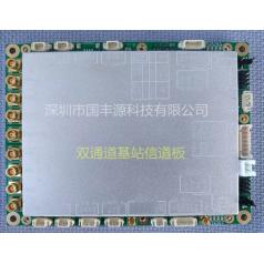 低成本手机电子围栏IMSI码采集便携式主动式侦码定位系统