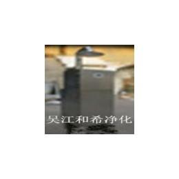 移动式捕尘器