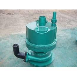 BQF16-15风动潜水泵
