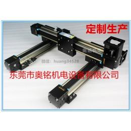 同步带直线滑台模组导轨微小型一十字步进电机电动机械手高速升降