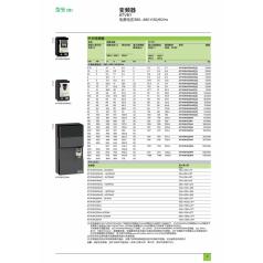 安徽施耐德总代理ATV61系列变频器ATV61HD30N4特价供应现货