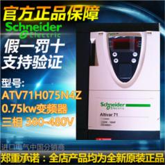 安徽施耐德总代理ATV71变频器ATV71HD45N4Z特价供应现货