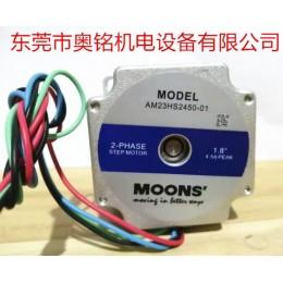 上海鸣志电机,步进电机,伺服电机,直流无刷电机,电机驱动器,集成式电机,奥铭机电