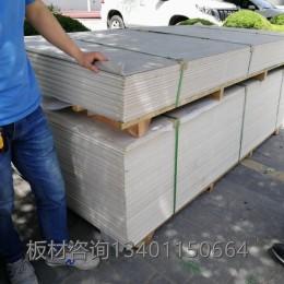 北京无机预涂板 医院洁净板 a级防火装饰板