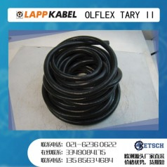供应LAPP OLFLEX TRAY II 风机电缆