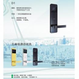 购买酒店锁、感应锁就选深圳英格瑞智能锁厂