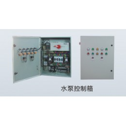 水泵控制箱 成套配电箱 通信电源 逆变电源