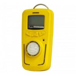 R10型手持式有毒氨气气体检测报警仪