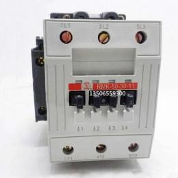 上海人民接触器 RMK6-30-11、RMK9-30-11、RMK12-30-11、RMK16-30-11、