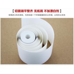 厂家直销收款机热敏收银纸 高清晰高品质热敏小票打印纸长期供应