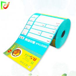 深圳电影票印刷 二维码 广告免费专业设计 热敏纸卷筒印刷