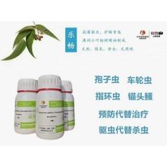 龙昌乐畅防治小龙虾肠炎病护理肠道提高龙虾免疫力安全无毒