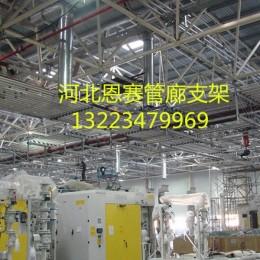 河北恩赛61*42*2.0管廊支架厂家