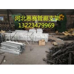 恩赛71*52*3.0管廊支架 预埋槽厂家及价格