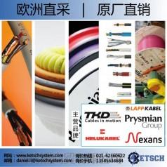LAPP,TKP,HELU进口电缆全国供应-上海竹洲