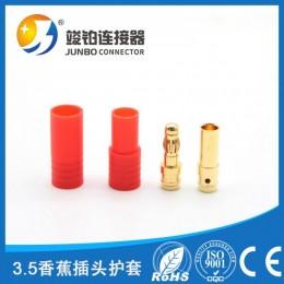 航模电池线厂家生产3.5香蕉护套双母头线 电动车连接器 电池插头