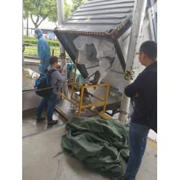 集装箱卸料平台